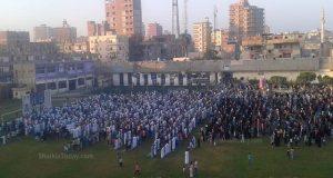 ساحة صلاة العيد