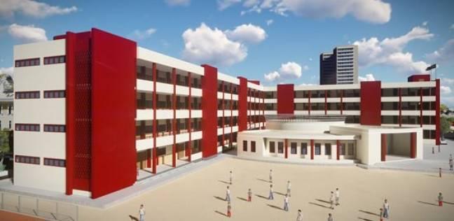 صورة التعليم: مصروفات المدارس اليابانية 10 آلاف جنيه