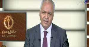 مصطفى بكري يعلن القبض على هشام عبد الله