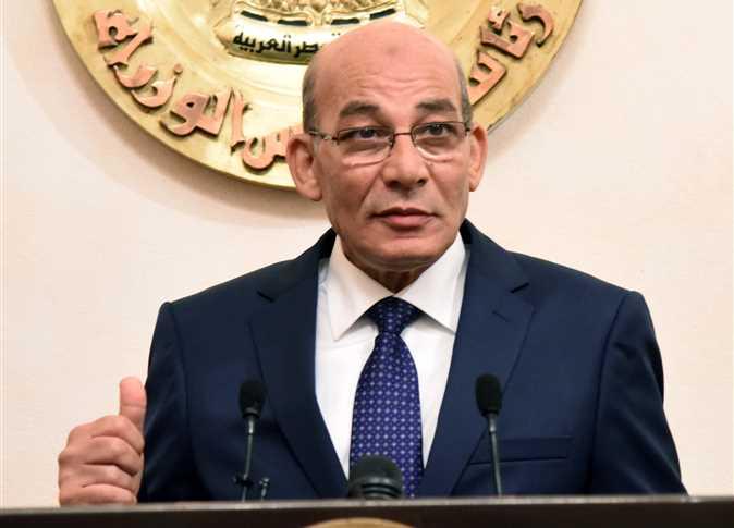 صورة فتح باب التقديم لوظائف البنك الزراعى المصري