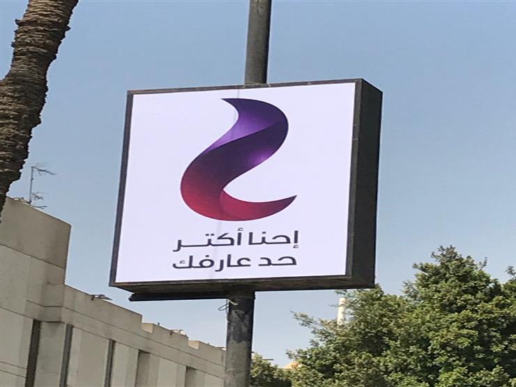 صورة المناطق المستفيدة بباقات الإنترنت السريع من المصرية للاتصالات