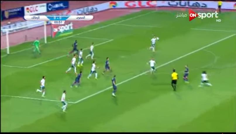 مشاهدة مباراة الزمالك والمصري بث مباشر الشرقية توداي