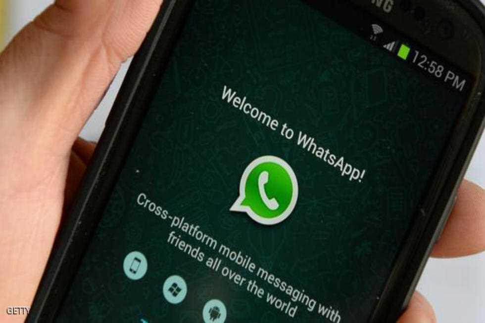 صورة جهاز حماية المستهلك يخصص رقم لتلقي شكاوي المواطنين على واتس آب