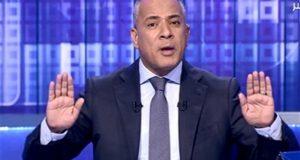 أحمد موسى يكشف مفاجأة فى قضية رشوة التموين