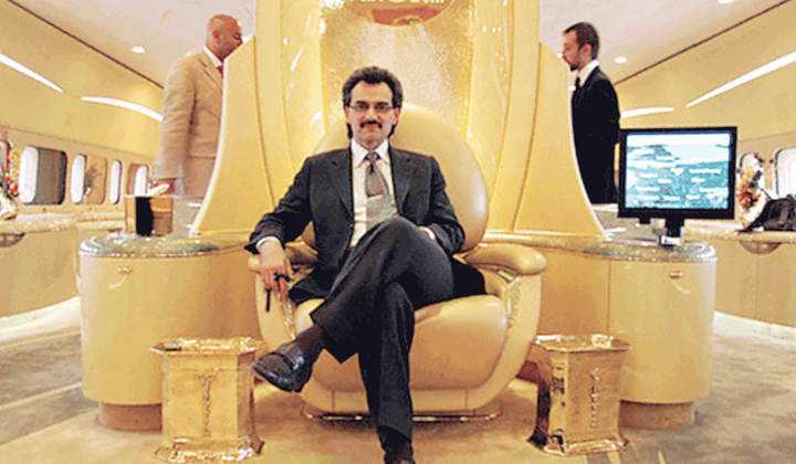 صورة ديلي ميل: نقل الأمير الوليد بن طلال إلى سجن الحائر المشدد