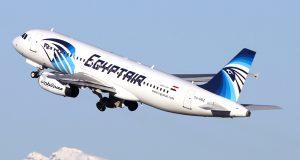 حقيقة تعرض طائرة مصر للطيران لحادث