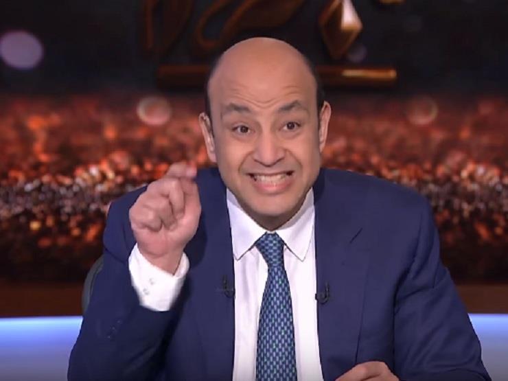 صورة عمرو أديب:«بدل ما نضيع الوقت في شيرين رضا الحقوا المصايب التانية»