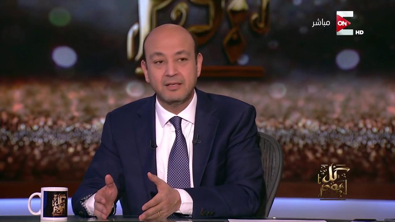 صورة عمرو أديب يطالب بتدخل مصر في قضية عهد التميمي