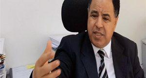 وزير المالية يعلن عن بشرى سارة للمواطنين