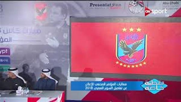 صورة الخطيب يوجه رسالة قوية لدولة الإمارات
