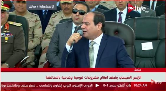 صورة الرئيس السيسي يطمئن المصريين: لا تقلقوا من أي تهديد خارجي