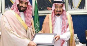 الملك سلمان يأمر باستضافة 1000 حاج من فلسطين