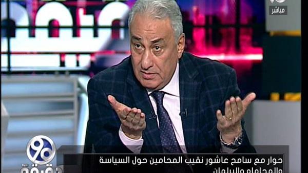 صورة سامح عاشور: لدينا محامون إخوان ملتزمون مهنيًا