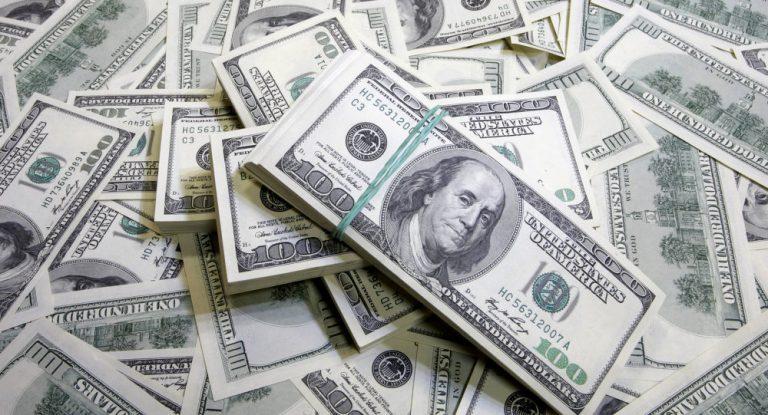 صورة سعر الدولار اليوم 20 ديسمبر 2017 في البنوك