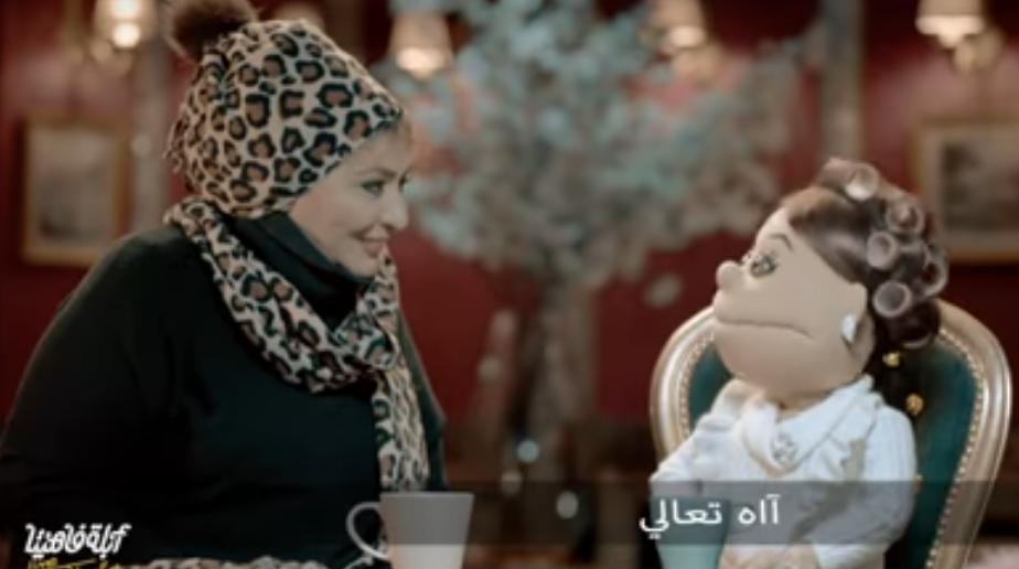 صورة سهير رمزي تكشف زواجها من شخص يدعي بأنه المهدي المنتظر