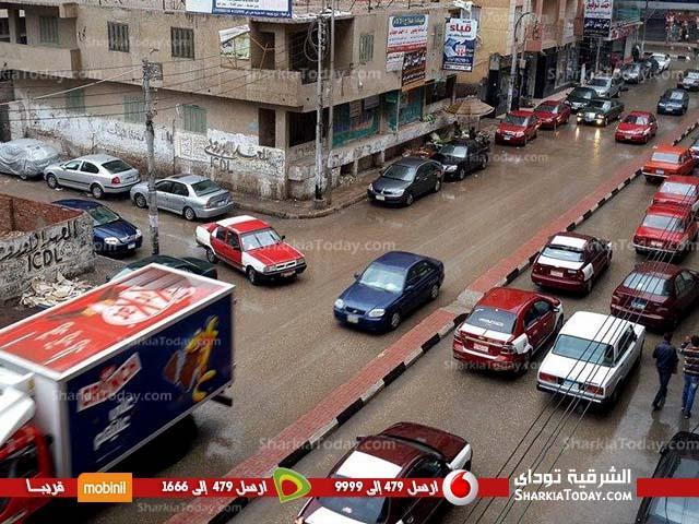صورة الطقس في محافظة الشرقية اليوم..20 /12 /2017