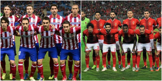 صورة قميص الأهلي في مباراة أتلتيكو مدريد