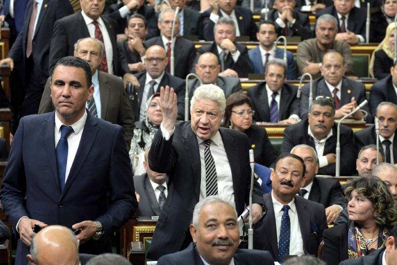 صورة مجلس النواب يصوت على رفع الحصانة عن مرتضى منصور