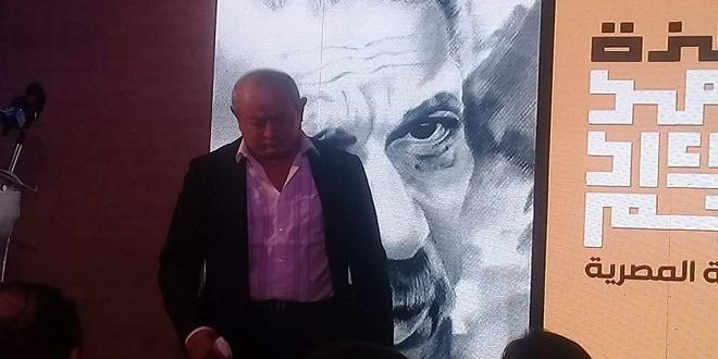 صورة سبب بكاء نجيب ساويرس في حفل جائزة أحمد فؤاد نجم