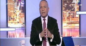أحمد موسى عن وزارة التعليم