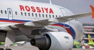 الرحلات الجوية الروسية