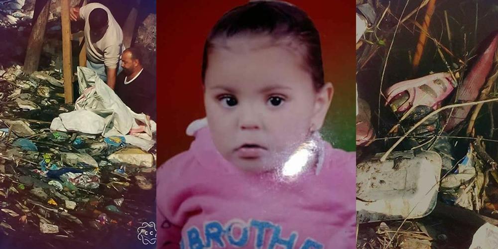 صورة بعد اختفائها منذ 15 يوم.. العثور على جثة الطفلة زهراء طافية بمياه الترعة بفاقوس