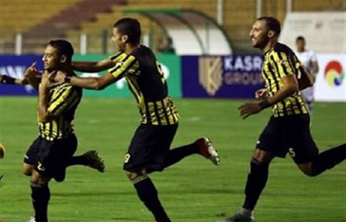 صورة المقاولون يطيح بالمقاصة من كأس مصر ويصطدم بالإسماعيلي