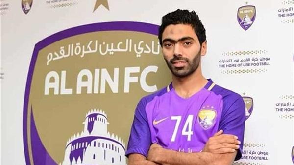 صورة حسين الشحات يسجل أول أهدافه مع العين الإماراتي