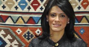 رانيا المشاط