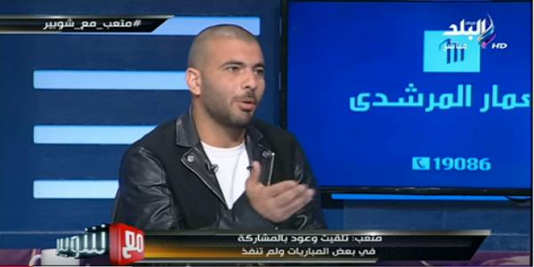 صورة عماد متعب يكشف سبب رحيله عن النادي الأهلي