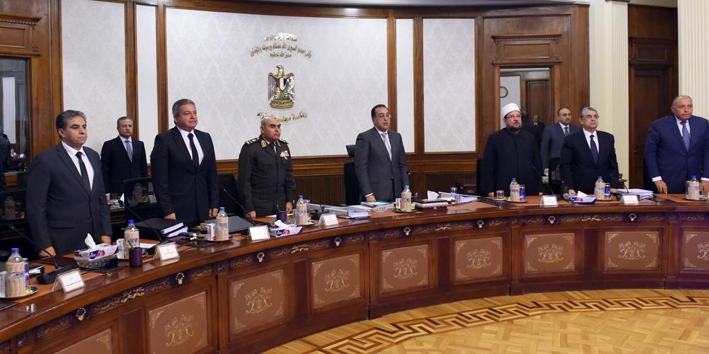 صورة مجلس الوزراء يوافق على إنشاء مكتب للشهر العقاري بمشتول السوق