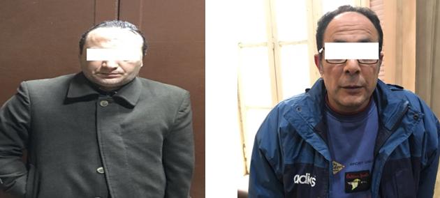 صورة وزارة الداخلية تضبط رجلي أعمال هاربين من 243 سنة سجن