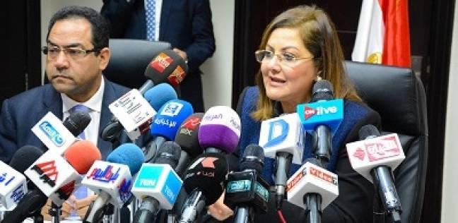 صورة وزيرة التخطيط تكشف موعد طرح مسابقات للوظائف الحكومية