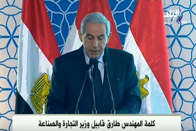 صورة وزير الصناعة: مصر ستصبح ضمن أهم 30 اقتصادا في العالم