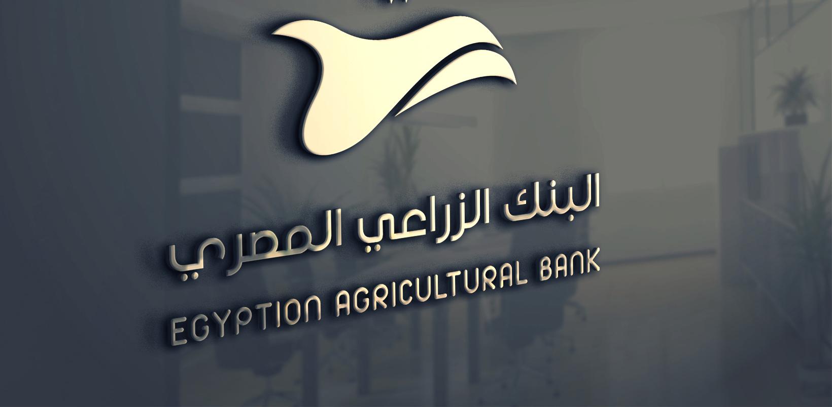 صورة وظائف شاغرة للخريجين في البنك الزراعي المصري