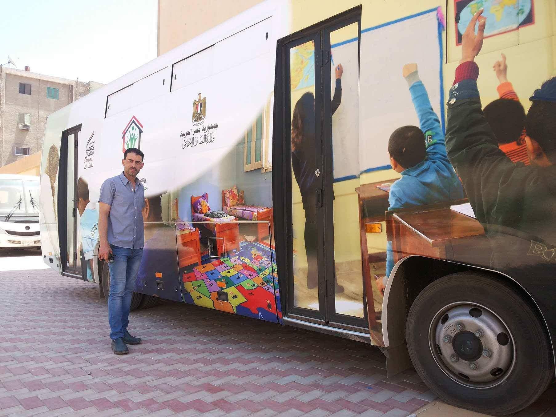 صورة برنامج أطفال بلا مأوى يعلن عن فرص عمل جديدة بمحافظة الشرقية