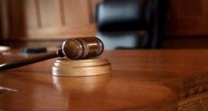 محكمة الشرقية