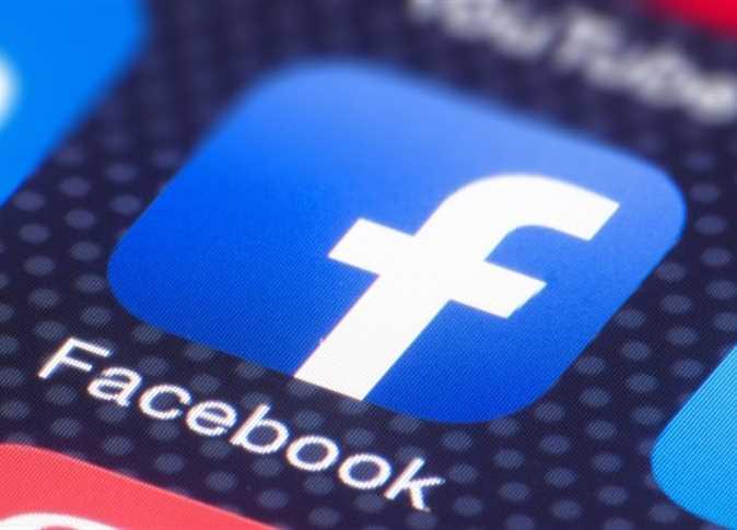 صورة فيس بوك تدفع 17 ألف دولار تعويض لكل مستخدم سربت بياناته