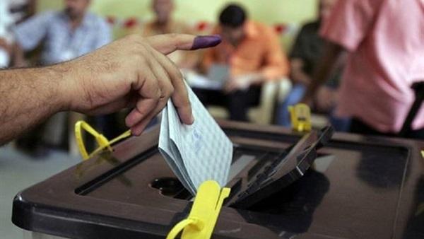 الوطنية للانتخابات