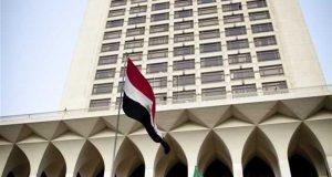 مصر تعلق على التفجيرات الإرهابية بسوريا