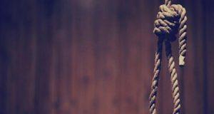 الإعدام لشاب من بلبيس