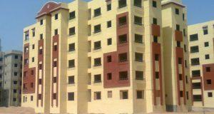 طرح 18500 شقة اسكان بمحافظات مصر