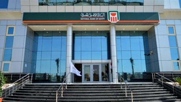 صورة قرار من البنك الأهلي بشأن الشهادات والودائع