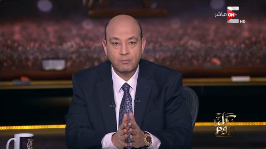 صورة عمرو أديب: يجب استثناء الوزراء من الحد الأقصى للأجور بياخدوا 38 ألف بس