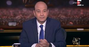 عمرو أديب يعلق على خسارة الأهلي