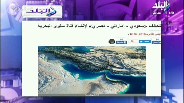 صورة أحمد موسى يكشف تفاصيل قناة «سلوى» السعودية