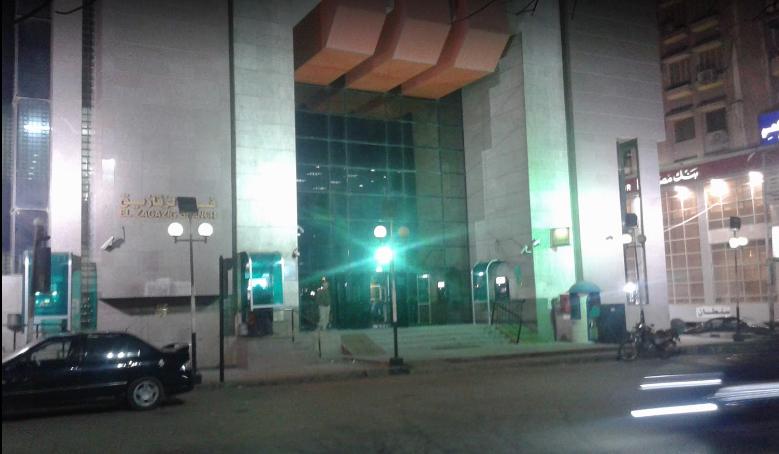 صورة فروع البنك الأهلي المصري بمحافظة الشرقية