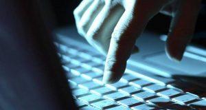الجرائم الإلكترونية