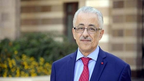 صورة 500 مليون دولار لإصلاح التعليم في مصر