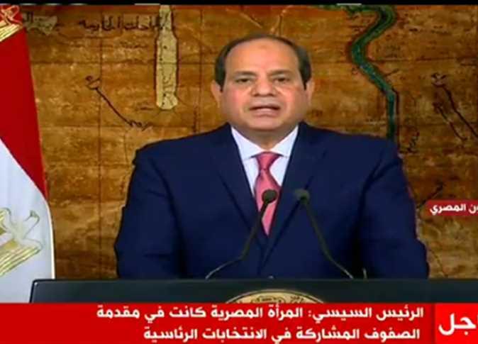 صورة السيسي للشعب المصري: أعدكم أن أعمل لكل المصريين دون تمييز